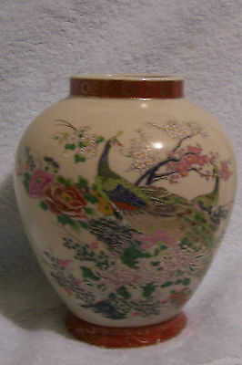 VINTAGE FLORAL PEACOCK SATSUMA  VASE - MADE IN JAPAN - 1979 - PERFECT
