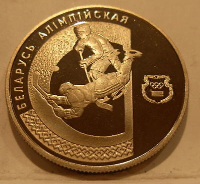 Belarus 1997 1 Rouble Proof Olympics - Two Hockey Players