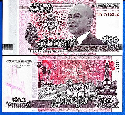 Cambodia P-New 500 Riels Year 2014 King Sihamoni Unc. FREE SHIPPING