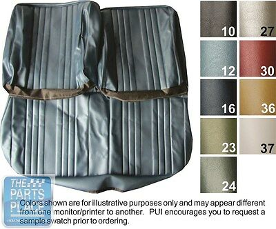 1969 Chevelle Parchment Front Bench Seat Covers - PUI
