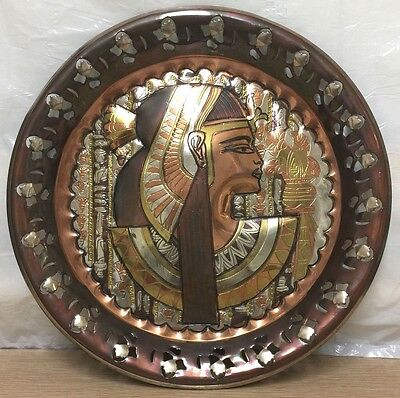 Beautifully Detailed Vintage Egyptian Pharaoh Egypt Hand Made Copper Wall Plaque