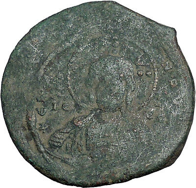 JESUS CHRIST Class A2 Anonymous Ancient 1025AD Byzantine Follis Coin i50095