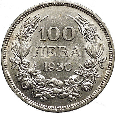 1930 Boris III Tsar of Bulgaria 100 Leva Large European Silver Coin i50156