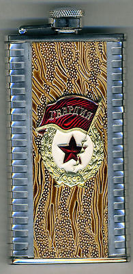 Russian Stainless Steel Drinking Flask 6OZ SOVIET RED ARMY GUARD EMBLEM #1660