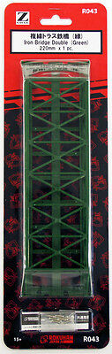 Rokuhan R043 220mm Iron Bridge Double (Green) 1pc. (1/220 Z Scale)