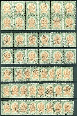 LIBYA : 1955. Scott #166. 47 stamps. Very Fine, Used. Catalog $564.00.