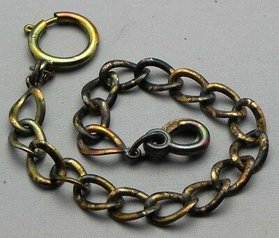 An Attractive & Strong 9 Inch Brass Chain, With Nicely Patinaed & Large Links!