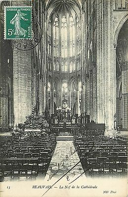 60 Beauvais Cathedrale Nef 24558
