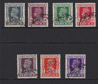 MUSCAT - 1944 OFFICIAL SET TO 2½a FINE USED SG.O1-O7  (REF.D126)