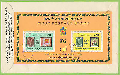 Sri Lanka 1984 125th Anniv. of First Postage Stamp M/S First Day Cover