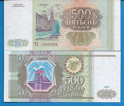 Russia P-256 500 Rubles Year 1993 Uncirculated FREE SHIPPING