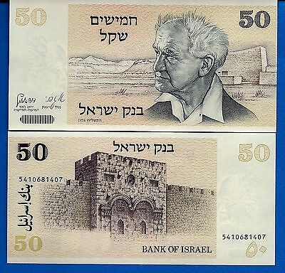 Israel P-46a 50 Shegalim Year 1978 David Ben-guion Uncirculated FREE SHIPPING