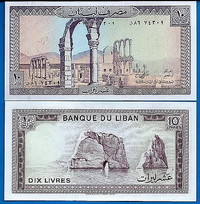 Lebanon P-63 10 Livres Year 1986 Ruins of Anjar Uncirculated Banknote