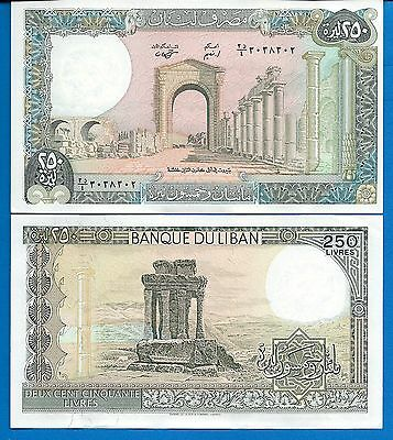 Lebanon P-67 250 Livres Year 1988  Uncirculated FREE SHIPPING