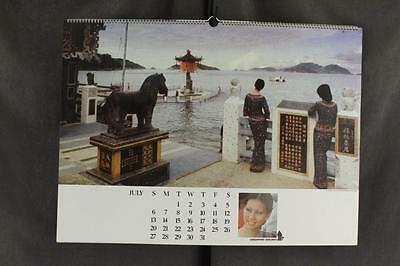 Vintage Paper Advertising SINGAPORE Airlines 1980 Oversized Spiral Calendar