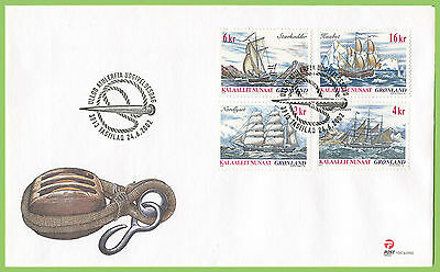 Greenland 2002 Ships set First Day Cover