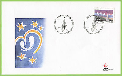 Greenland 2005 Church Law First Day Cover