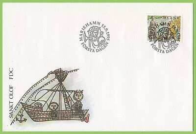 Aland 1995 St Olaf First Day Cover
