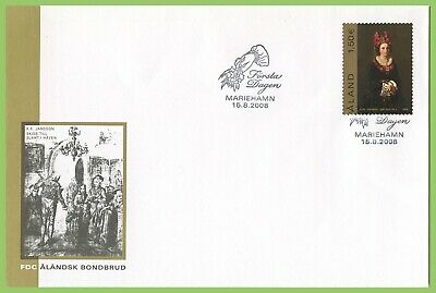 Aland 2008 Art Peasant Bride painting First Day Cover