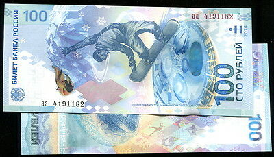 Russia 100 Rubles 2014 P-274 Prefix-Aa Replacement  Comme Sochi Olympic Unc