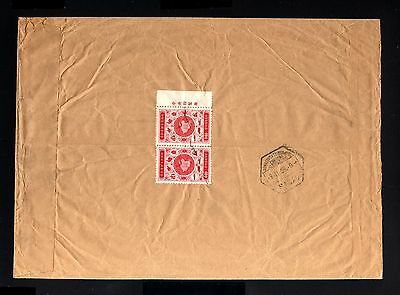 3779-CHINA-REGISTERED COVER TAIPEI to MACAU.1956.Brief.Enveloppe CHINE-MACAO