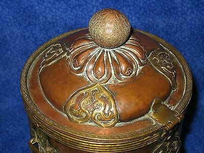 Islamic Hand Hammered Copper Brass Lidded Holding Kettle W/ Handles Primitive