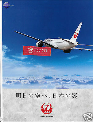 Japan Airlines Boeing 777 Oneworld 2014 Ad