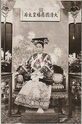 Lot of 12 China Qing Dynasty Empress Dowager Cixi Modern Postcards