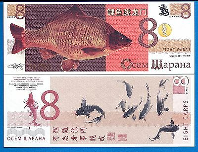 Bulgaria Magic Carp 8 Carps Year 2012 Private Issue Uncirculated Banknote