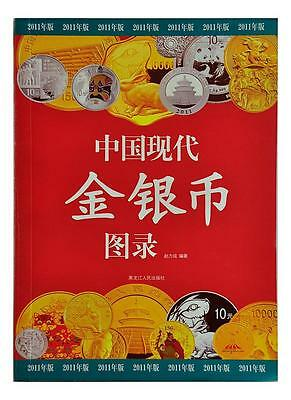 Book of China Pandas and Other Chinese Modern Issue Gold & Silver Coins 2012 Ed.