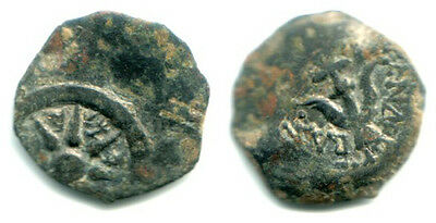 Famous authentic (2.0 g.) Jewish Biblical Widow's Mite, 103-76 BC, Ancient Judea
