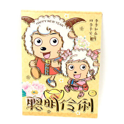 """THICK Chinese New Year Red Envelope Lucky Money Bag Party 6.5/""""X3.5/"""" 恭喜发财 12Pcs"""