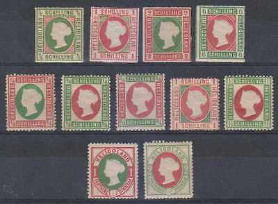 BC HELIGOLAND 1867-75 QV Sc1-4, 7-8, 10-12, 14-15 REPRINTS MINT/UNUSED (CV$1096)