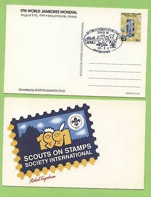 Korea 1991 17th World Scout Jamboree postcard with special cancel