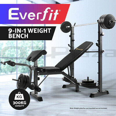 Multi-Station Weight Bench Press Fitness Weights Equipment Curl Flat Barbell Gym