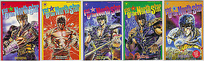 Fist Of The North Star #1-5 Complete Comic Book Set