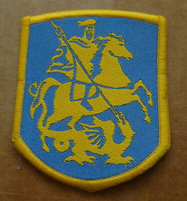 Russian  army Saint  George  protector of Moscow .EMBROIDERED patch  #411 sasa