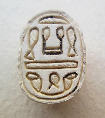 Steatite Scarab - Archaeology