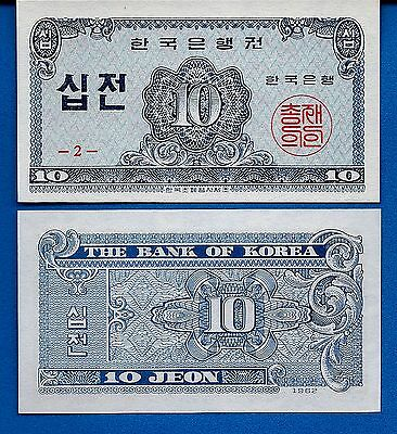 Korea South P-28 10 Jeon Year 1962 Uncirculated FREE SHIPPING