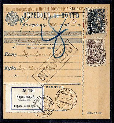 ARMENIA  1923  KARAVANSARAY  TO  DILIZHAN  MONEY  ORDER  5'880'000 rub.
