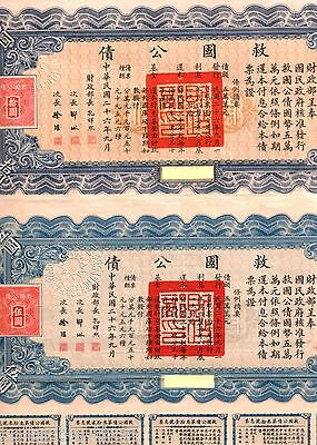 RARE CHINA 1937 $5 + $10 LIBERTY BONDS @ $99.95 w PASS-CO REPORTS (A $400 VALUE)
