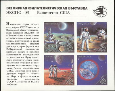 Space Souvenir Sheet Mint Never Hinged  Russia #5837 Issued 1989