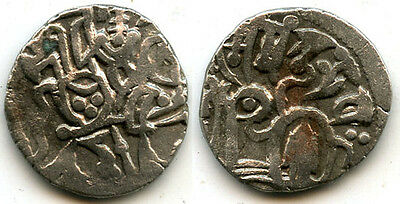 Nice silver drachm of Samanta Deva ( 850-970 AD), King of Kabul and Gandhara -#1