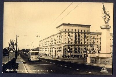 MOSCOW Street Scene (2). 1950s Real Photo Postcard. Free UK Postage. ref 471