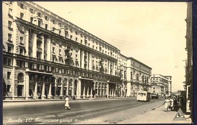 MOSCOW Street Scene (1). 1950s Vintage Real Photo Postcard. Free UK post. ref470