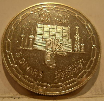 Kuwait 1981 Silver 5 Dinars PROOF 20th Anniversary of Independence