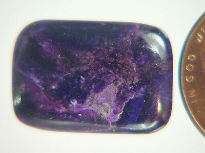 BUTW Genuine African Sugilite 8.3 ct Rectangle Cabochon Lapidary Gemstone 9981K