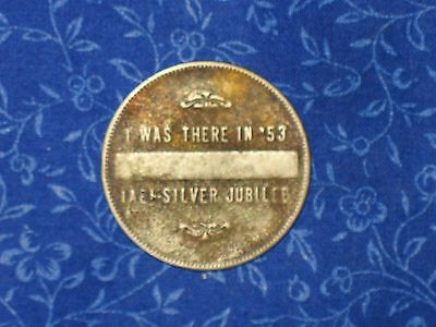 Silver Edgewater Beach Chicago Lake Front Hotel 25 Years Anniversary Coin Token