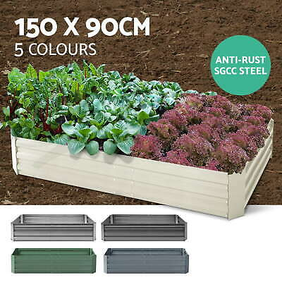 150X90CM Galvanised Steel Raised Garden Bed Instant Planter Square Rectangular