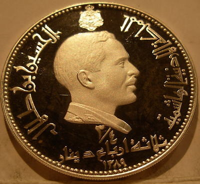 Jordan 1969 Silver 3/4 Dinar Choice PROOF Shrine of The Nativity, Bethlehem